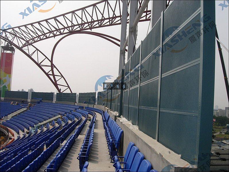 露天体育场隔音墙