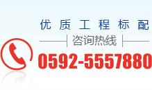 geyinjiangzao